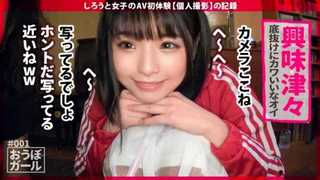 210AKO-393 210AKO Crotch Cloth When The Crotch Is Bullied Over Underwear While The Nipple Is Licked